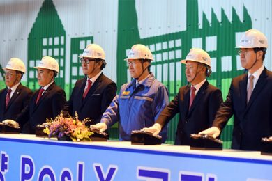 Posco starts lithium-carbonate production in South Korea