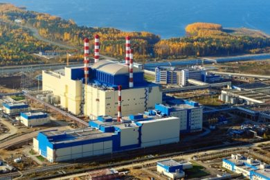 Ten new nuclear reactors connected in 2016 brings generating capacity to highest ever
