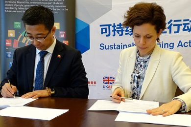 Sustainable development agreement between ICMM and China's CCCMC