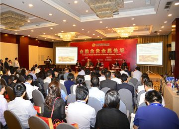 Third China Gold Congress and Expo, July 24-26, 2018 in Beijing