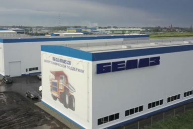 New BELAZ technical support centre for Ural region opens in Berezovsky