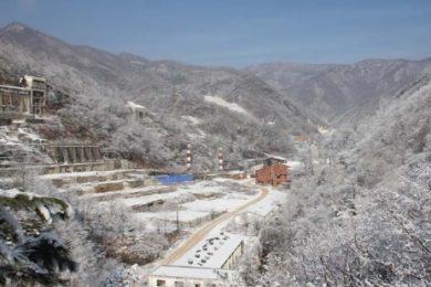 Almonty starts drift development at Sangdong tungsten mine in Korea