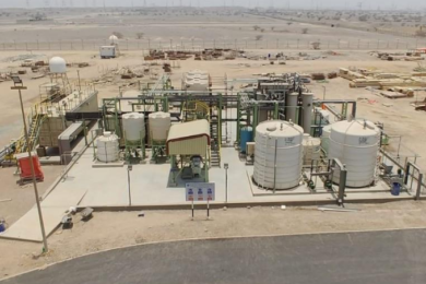 Clean TeQ successfully commissions Continuous Ionic Filtration plant at Oman antimony operation