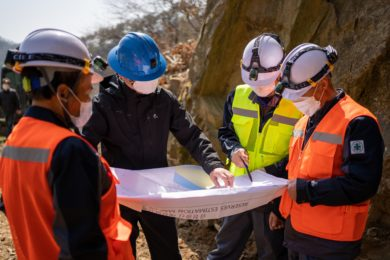 Geochang gold mine in Korea set to bring together cryptocurrency & physical mining