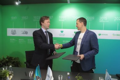 Sber and Eurasian Resources Group to cooperate on metals and mining ESG standards