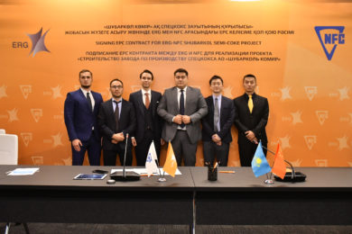 NFC China, ERG agree on EPC contract to construct 'special coke plant' at JSC Shubarkol Komir